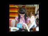 «МИ» под музыку Неизвестный исполнитель - Эта песня про моих 2 самых лучших друзей!Которых зовут Дима Сахно и Саша Янчий!!!!!. Picrolla