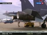 ''Это не самолет, это просто НЛО''- российский истребитель Су-35 потряс Ле Бурже